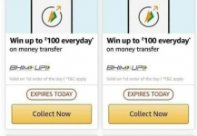 Amazon BUG : In Mostly Upi Accounts, It was Showing Send money and Scan and Pay Coupons more than Once